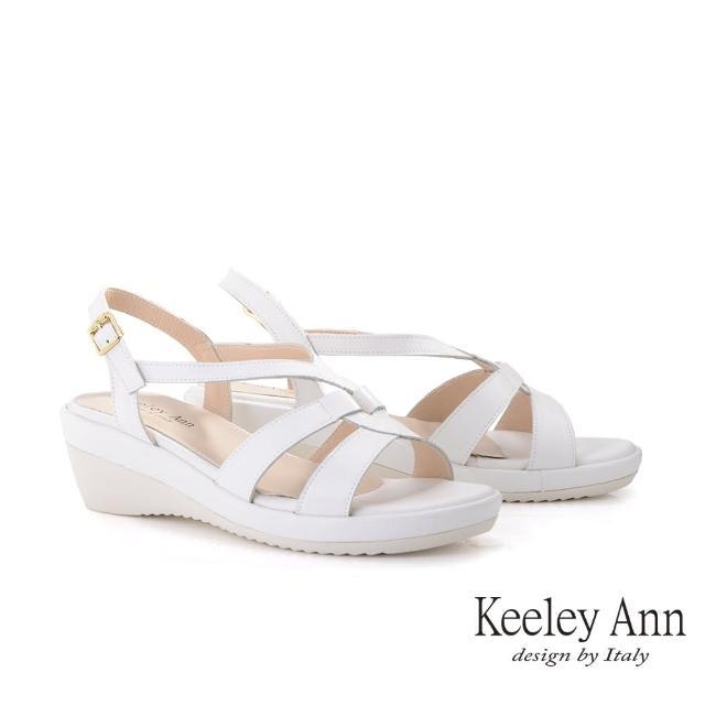 【Keeley Ann】極簡魅力 MIT素面繞帶楔型涼鞋(白色132223140)