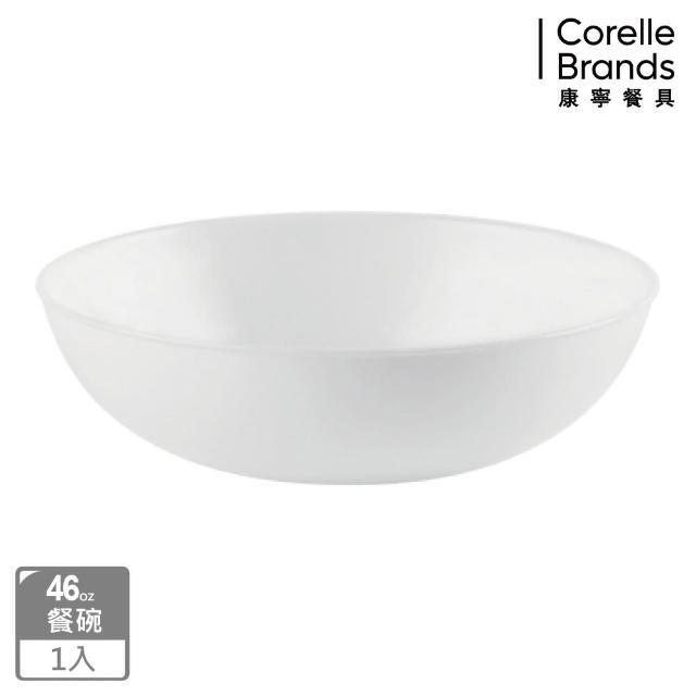【CorelleBrands 康寧餐具】圓形餐碗 46OZ