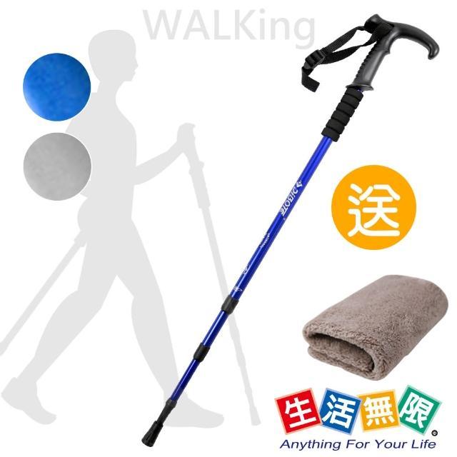 【生活無限】行走杖/經典款三節 6061鋁合金/T柄 N02-109(二色可選《贈送攜帶型小方巾》)