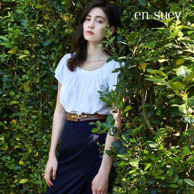 en-suey 銀穗【en-suey 銀穗】領口抓褶氣質素面上衣 -女
