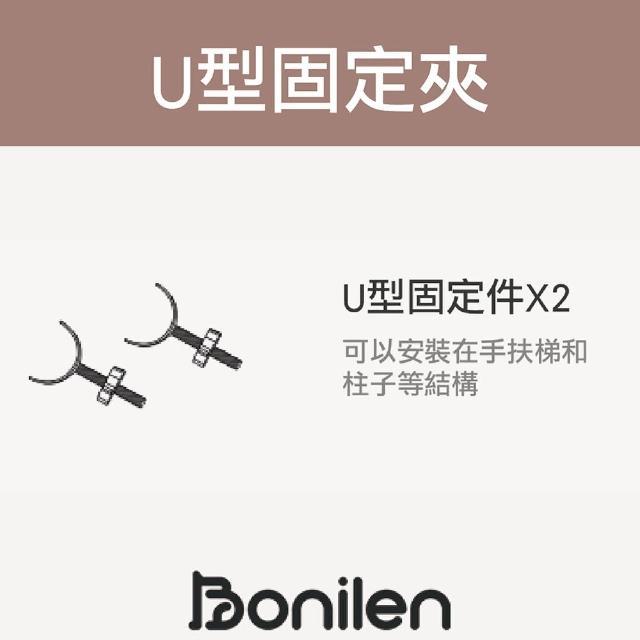【bonilen】TINI DOOR 兒童/寵物安全護欄專用U型固定夾
