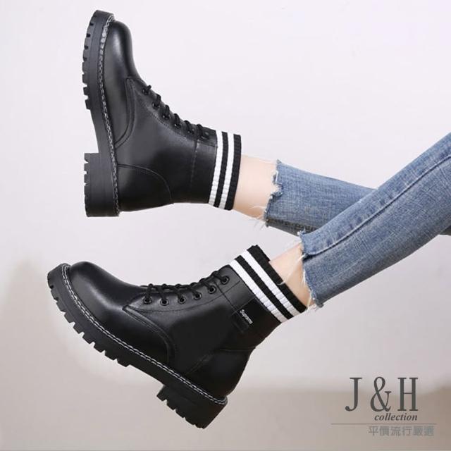【J&H collection】英倫個性橫條厚底加絨溫暖短靴(黑色)