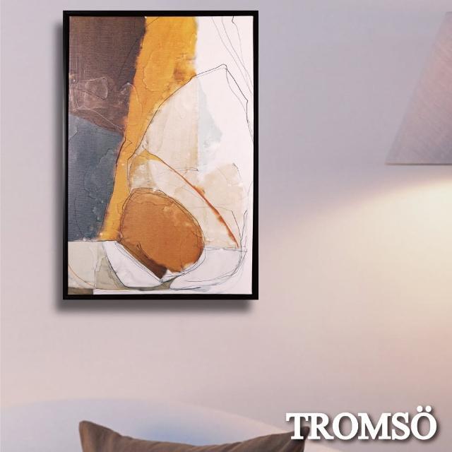 【TROMSO】北歐時代風尚有框畫-微醺樂活WA169(無框畫掛畫掛飾抽象畫)
