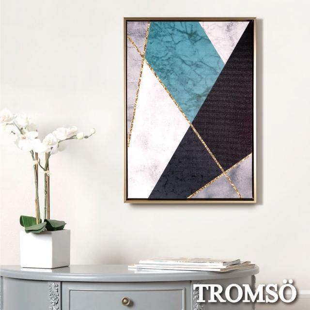 【TROMSO】北歐時代風尚有框畫-碧藍百和WA173(無框畫掛畫掛飾抽象畫)