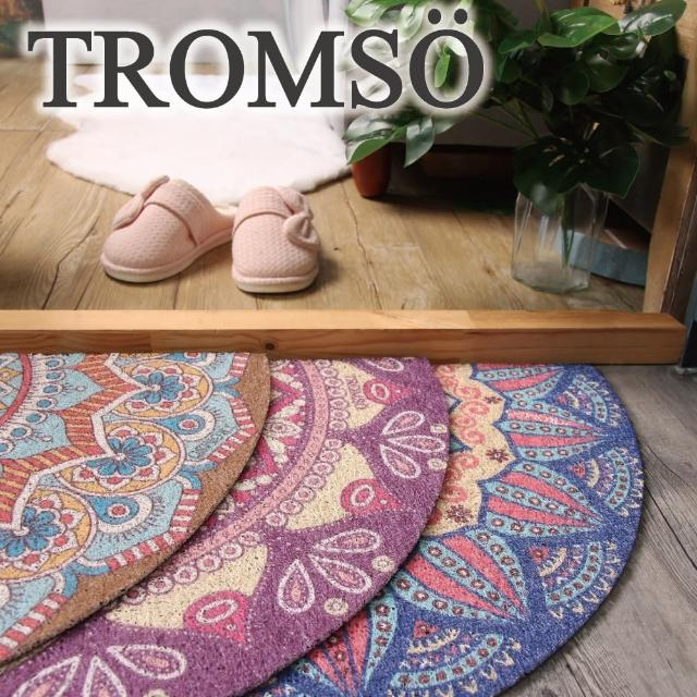 【TROMSO】波西米亞半圓圈絲地墊-多款任選(地墊刮泥地墊踏墊)