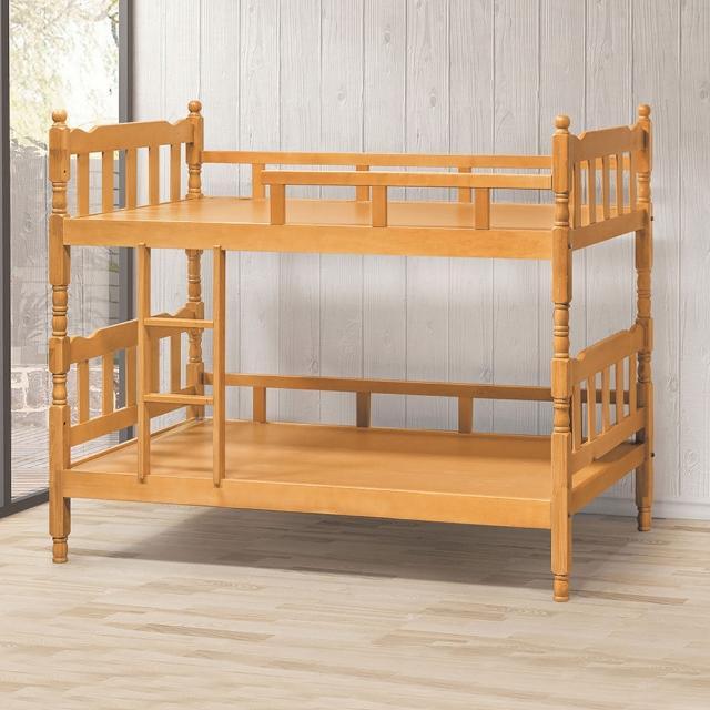 【BODEN】泰瓦3.5尺單人實木雙層床架