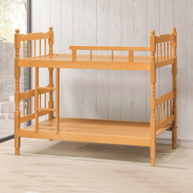 【BODEN】泰瓦3尺單人實木雙層床架