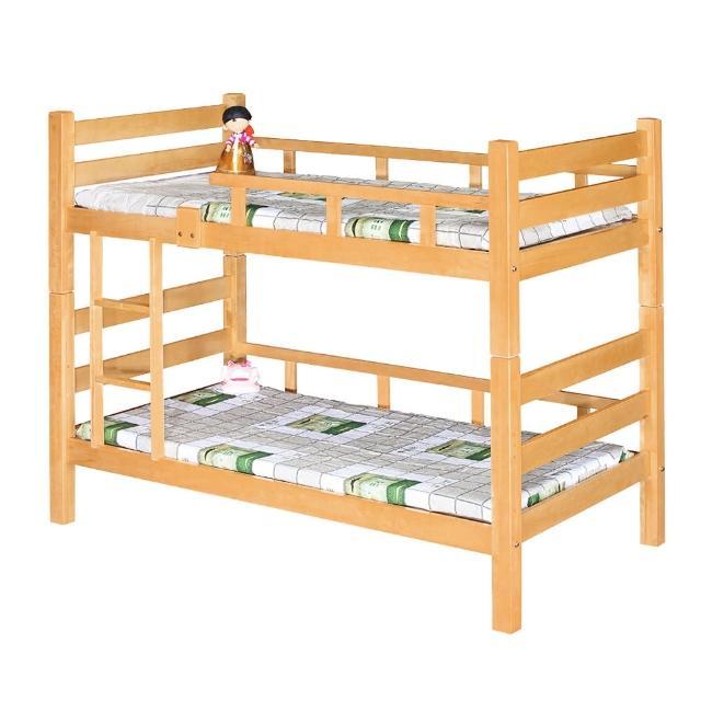 【BODEN】艾迪克3.5尺單人實木雙層床架