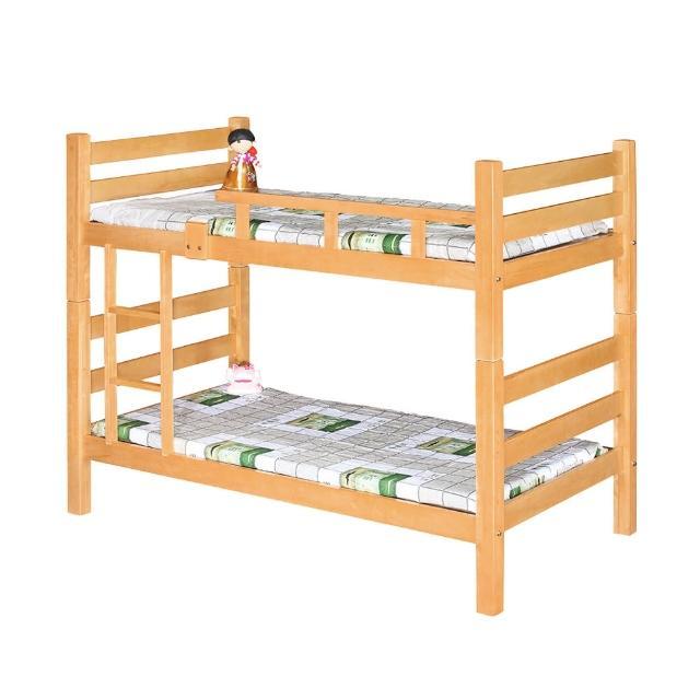 【BODEN】艾迪克3.5尺單人實木雙層床架(單欄型)