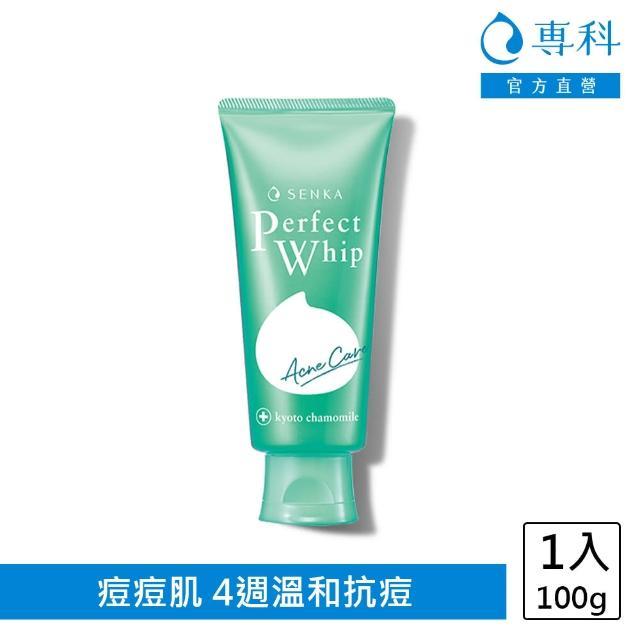 【專科】超微米淨荳潔顏乳 100g