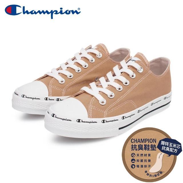【Champion】男/女 帆布鞋 休CLASSIC CP CANVAS-卡其(USLS-1013-77)
