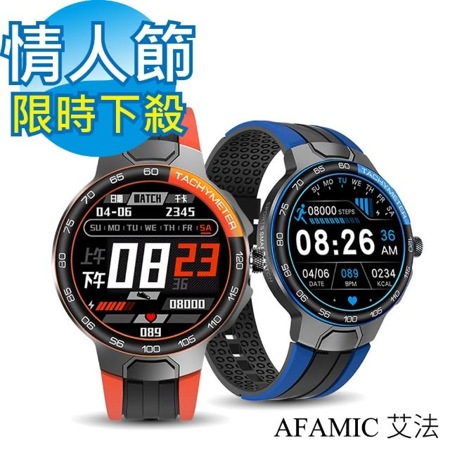 【AFAMIC 艾法】CE15高階專業運動心率GPS智慧手錶(心率偵測 運動手環 智慧手環 運動手錶)
