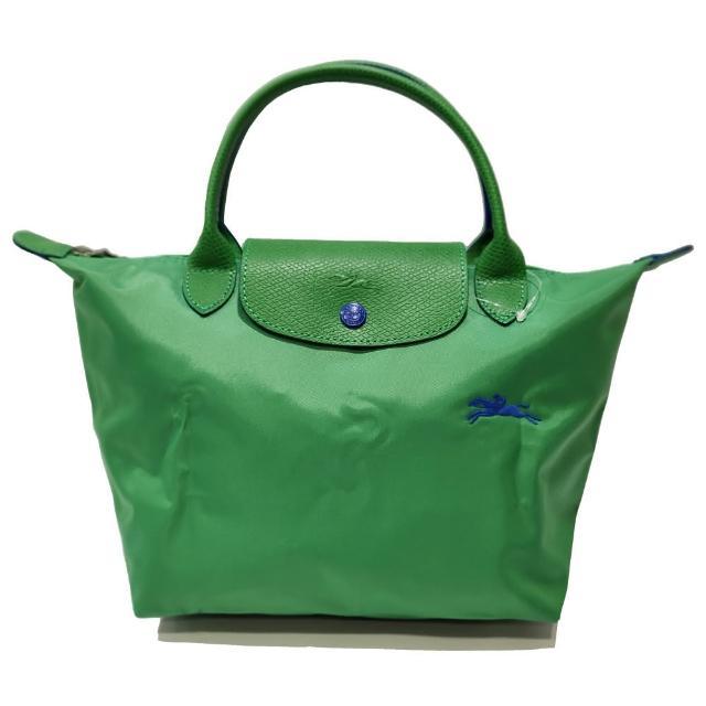 【LONGCHAMP】LE PLIAGE CLUB 短把摺疊手提刺繡水餃包 S號(綠色)
