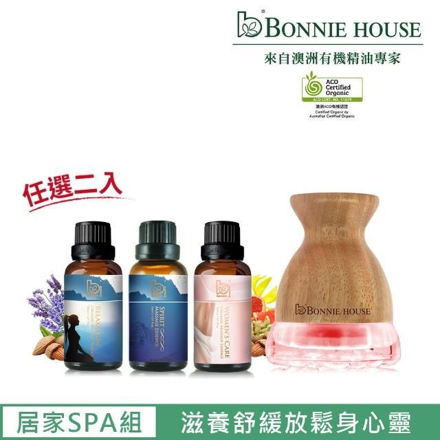 【Bonnie House 植享家】有機植萃按摩油30ml(任選2入)+手持式按摩儀(任選1入)