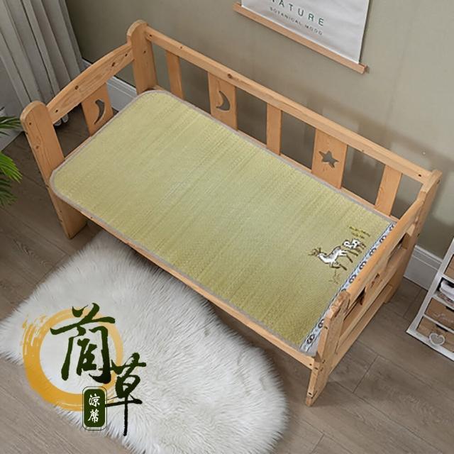 【莫菲思】清水草童蓆60x120cm 嬰兒涼蓆 透氣 冬暖夏涼 幼兒園午睡蓆