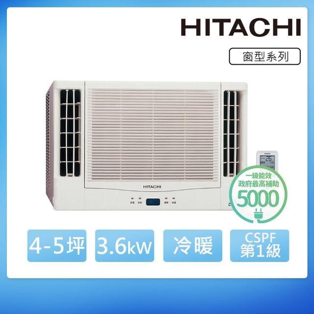 【HITACHI 日立】4-6坪變頻雙吹式冷暖窗型冷氣 RA-36NV1(RA-36NV1)