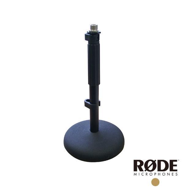 【RODE】DS1 通用型 桌上麥克風架(公司貨)