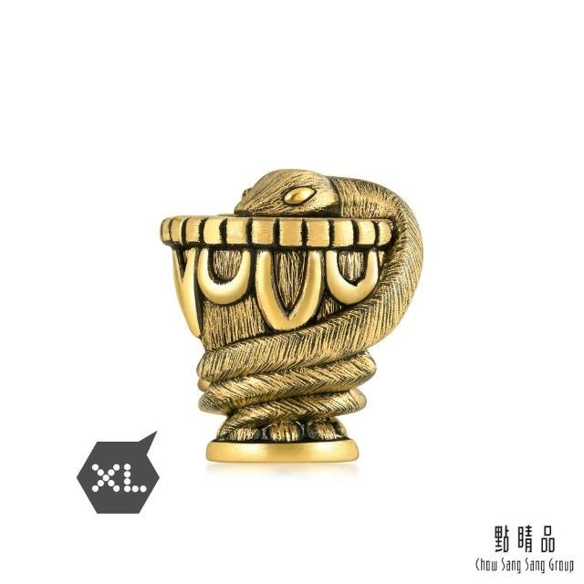 【點睛品】999純金 Charme XL 許癸厄亞之碗 黃金串珠