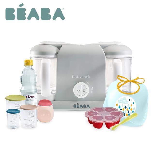 【BEABA】四合一副食品雙邊調理機(超值組)