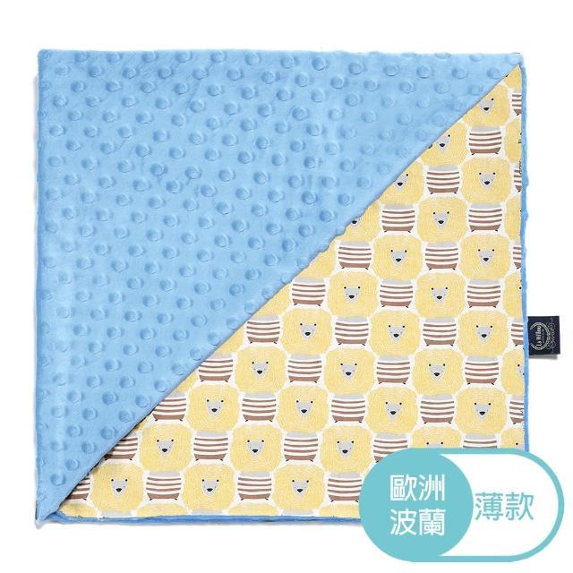 【La Millou】單面豆豆巧柔毯-加大款(蠟筆奶油獅-蒙地卡羅藍-四季毯寶寶毯嬰兒毯)