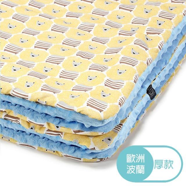 【La Millou】暖膚豆豆毯-標準款(蠟筆奶油獅-蒙地卡羅藍)