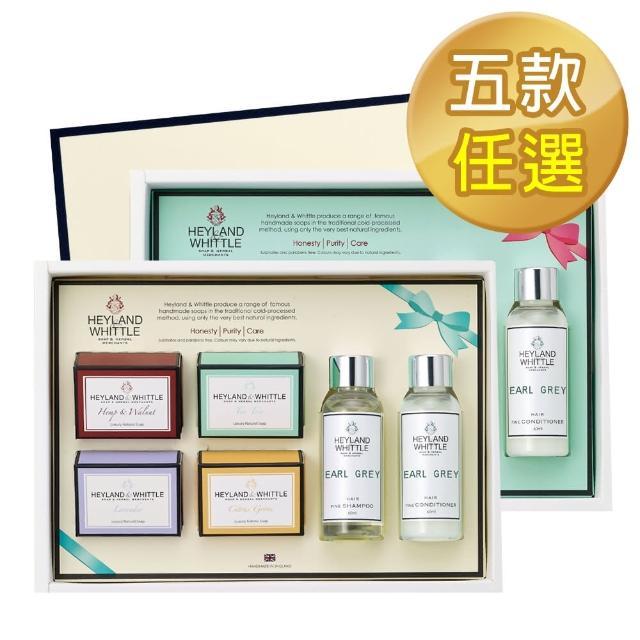【H&W 英倫薇朵】典藏寵愛香氛沐浴禮盒(即期品 效期:2021.06)