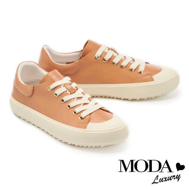 【MODA Luxury】俏皮百搭素色全真皮綁帶厚底休閒鞋(橘)