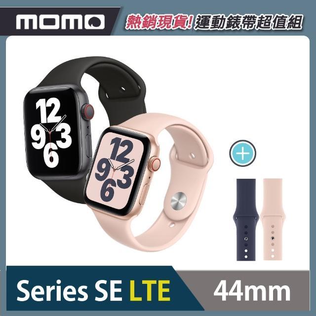 運動錶帶超值組【Apple 蘋果】Apple Watch SE 44公釐 LTE版(鋁金屬錶殼搭配運動錶帶)