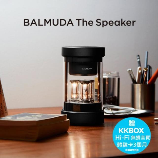 【BALMUDA】The Speaker 無線揚聲器贈KKBOX HI FI體驗3個月(M01-BK)