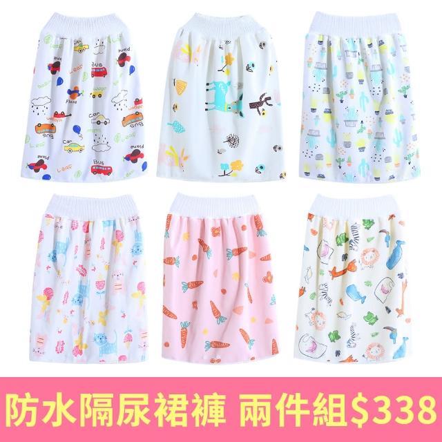 【Baby 童衣】二套組-短袖休閒套裝 居家短袖短褲(共13色可選)