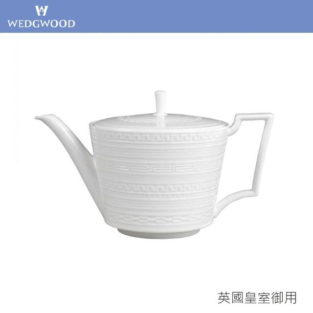 【WEDGWOOD】Intaglio茶壺(英國國寶級皇室御用精緻骨瓷)
