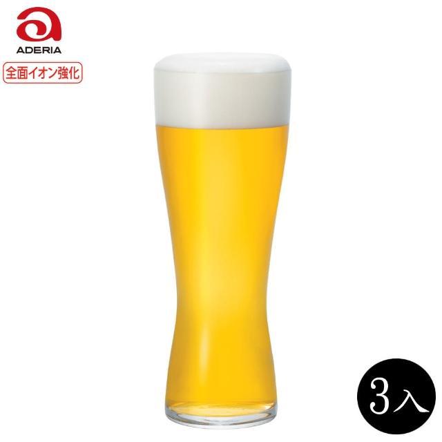 【ADERIA】日本強化薄口啤酒杯 415ml 3入組/DB-6771(啤酒杯)