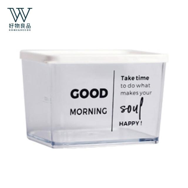 【好物良品】質感設計零食堅果保鮮密封收納儲物罐-A-370ml