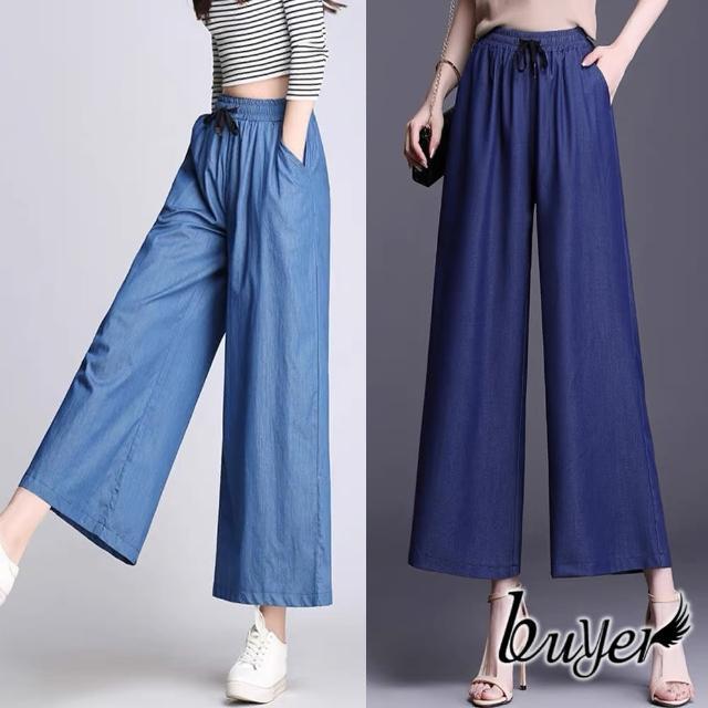 【buyer 白鵝】涼感 舒適丹寧綁帶牛仔褲(淺藍/深藍/黑色)