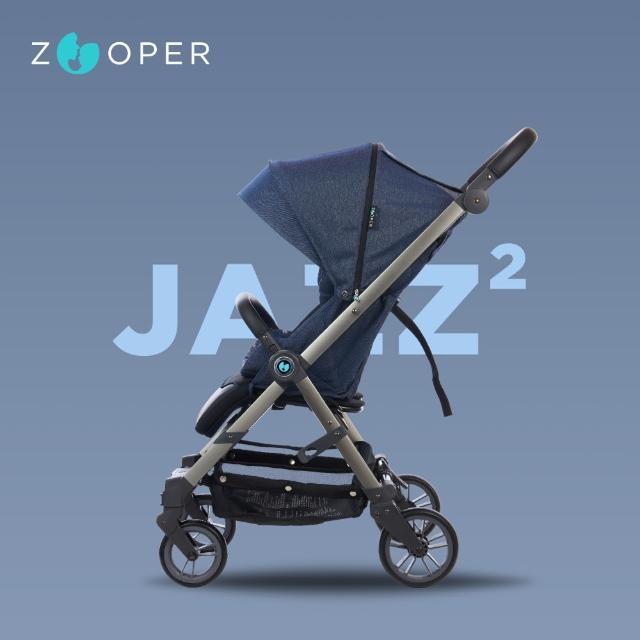 【Zooper】Jazz2 全能小戰車 - 輕奢款(時尚 可平躺 可登機 嬰兒手推車)