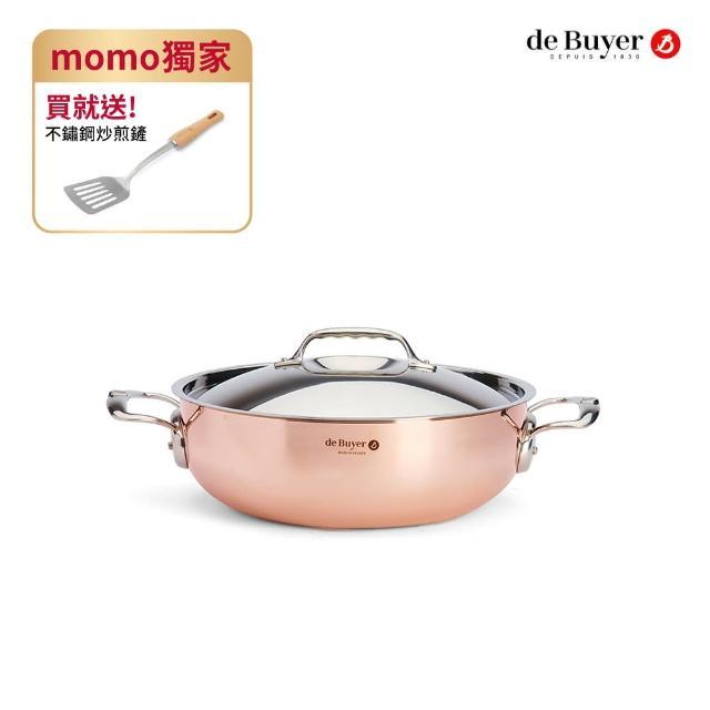 【de Buyer 畢耶】『Prima Matera銅鍋系列』不鏽鋼柄雙耳弧底炒鍋28cm/銅鍋(IH爐適用)