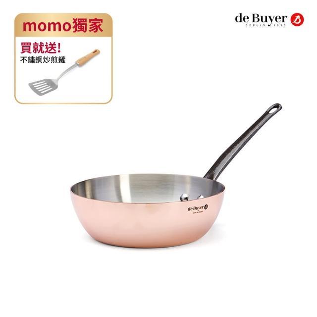 【de Buyer 畢耶】『Inocuivre 銅鍋系列』鑄鐵柄單柄深炒鍋16cm