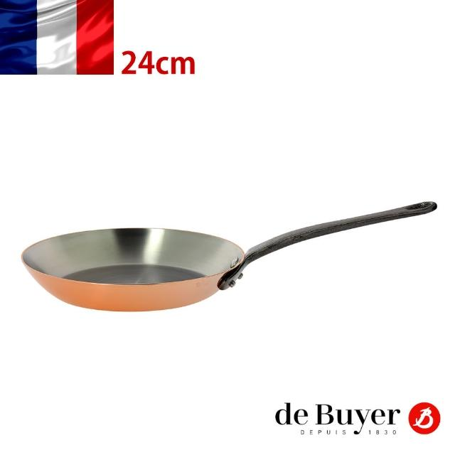 【de Buyer 畢耶】『Inocuivre 銅鍋系列』鑄鐵柄單柄平底鍋24cm