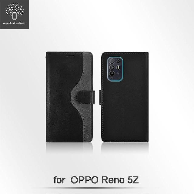 【Metal-Slim】OPPO Reno5 Z(雙內層撞色前扣磁吸TPU皮套)