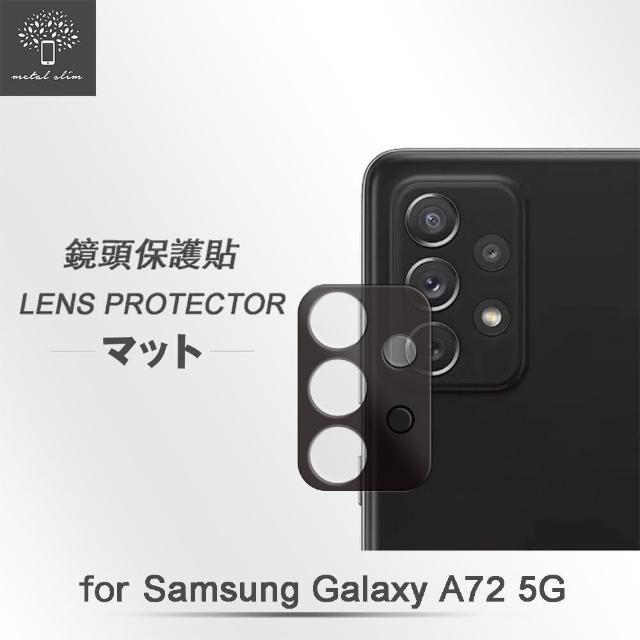 【Metal-Slim】Samsung Galaxy A72 5G(全包覆 3D弧邊鋼化玻璃鏡頭貼)