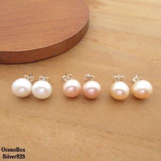 【海洋盒子】天然淡水珍珠925純銀耳環(925純銀耳環.貼耳耳環)