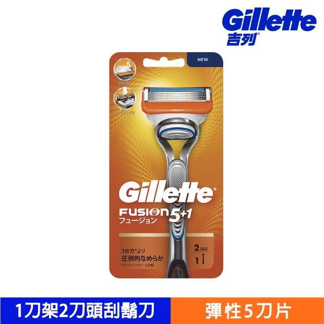 【Gillette 吉列】吉列鋒隱冠軍手動刀架1刀架2刀頭(1刀架2刀頭)