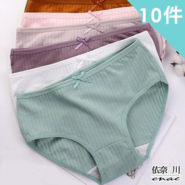 【enac 依奈川】4款任選-慵懶少女風抑菌雙層棉質內褲(超值組-隨機)