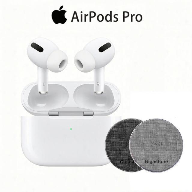 無線快充充電盤組【Apple 蘋果】AirPods Pro 搭配無線充電盒
