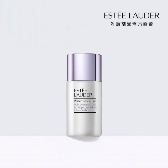 【Estee Lauder 雅詩蘭黛】Pro全能防曬礦物隔離乳 SPF45/ PA++++ 30ml(智慧防曬 極速防護)