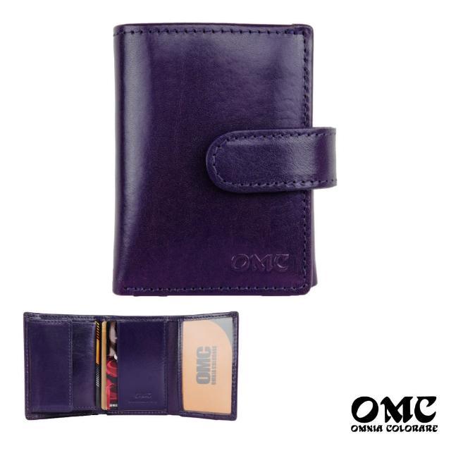 【OMC】義大利植鞣革5卡1照直式牛皮小短夾-紫色