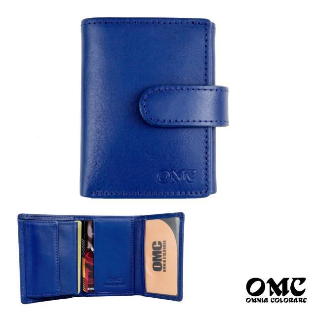 【OMC】義大利植鞣革5卡1照直式牛皮小短夾-天藍