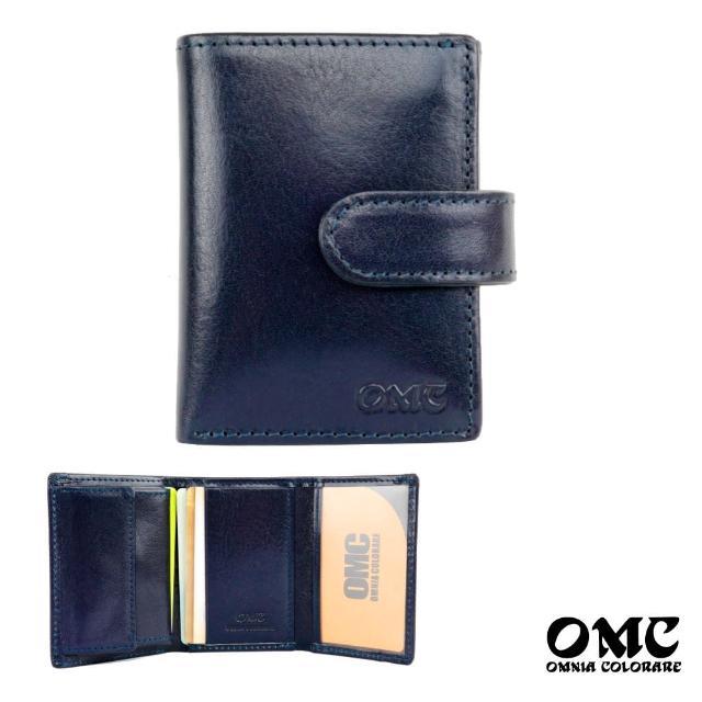 【OMC】義大利植鞣革5卡1照直式牛皮小短夾-深藍