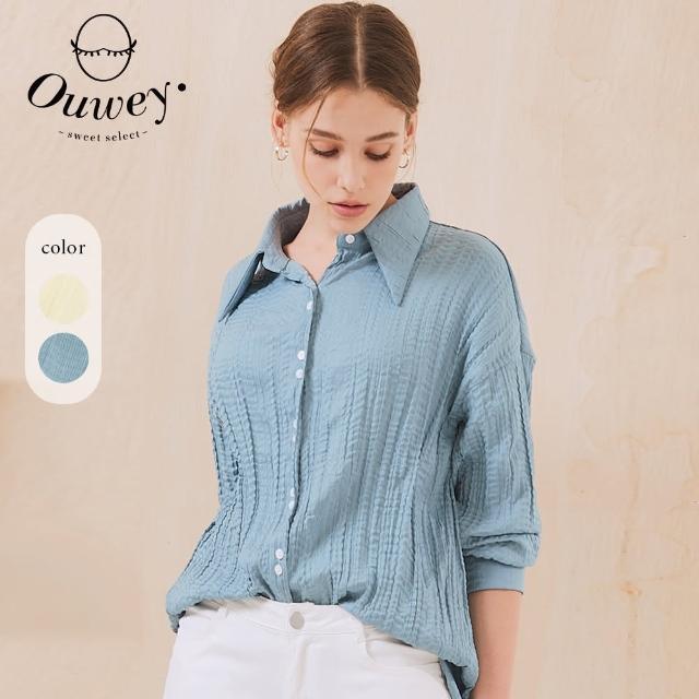 【OUWEY 歐薇】水波紋壓皺舒適涼感造型襯衫3212461538(淺藍/杏)