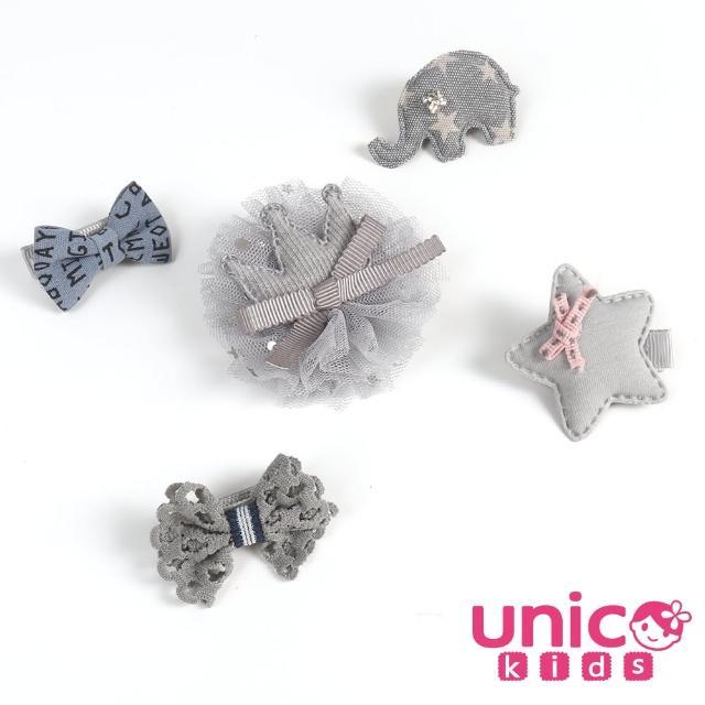 【UNICO】兒童 秋冬灰藍系列甜甜風全包布髮夾/髮飾-5入組(髮飾/配件/灰藍系列/甜甜風)